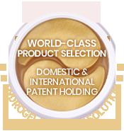 세계일류상품선정 국내 & 국제특허보유